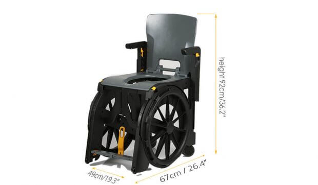 travel commode shower chair